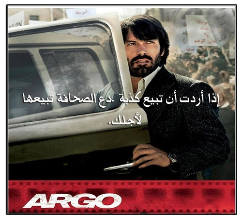 حكم واقوال آرغو مصورة