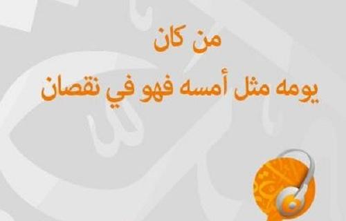 حكم واقوال أبو سليمان الداراني