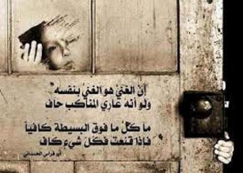 حكم واقوال أبو فراس الحمداني