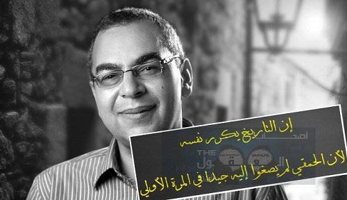 حكم واقوال أحمد خالد توفيق مصورة