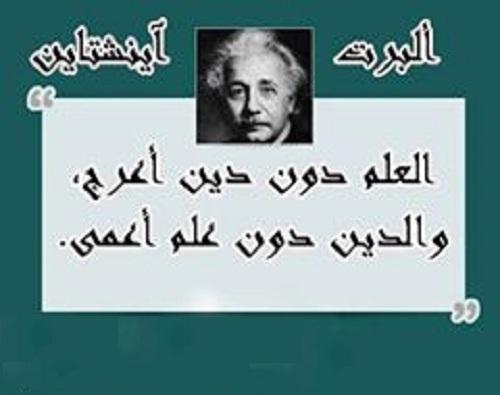 أقوال خلدها التاريخ بالعلم تجذب العقول وبالأخلاق تجذب القلوب مصطفى نور الدين Islam Quran Islam Quran