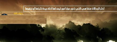 حكم واقوال برتراند راسل