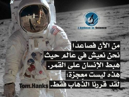 حكم واقوال توم هانكس