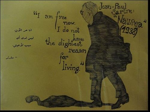 حكم واقوال جان بول سارتر مصورة