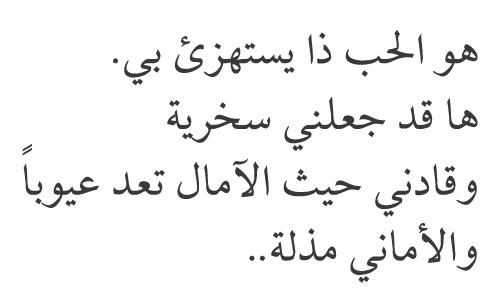 حكم واقوال جبران خليل جبران