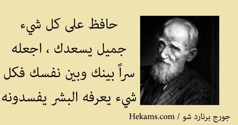 جميلة حافظ from www.hekams.com