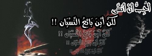 حكم واقوال زكي مبارك