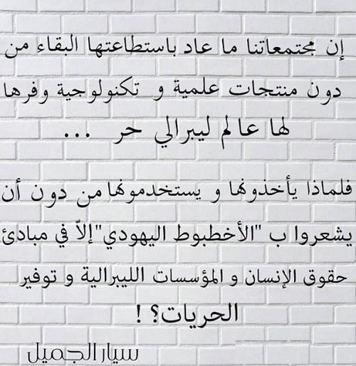 حكم واقوال سيار الجميل مصورة