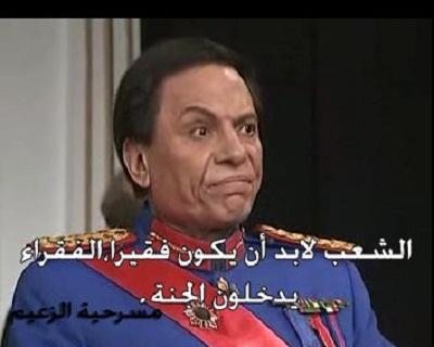حكم واقوال عادل إمام مصورة