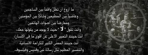 حكم واقوال عبد الله القصيمي مصورة