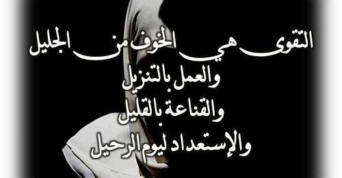 حكم واقوال علي بن ابي طالب مصورة