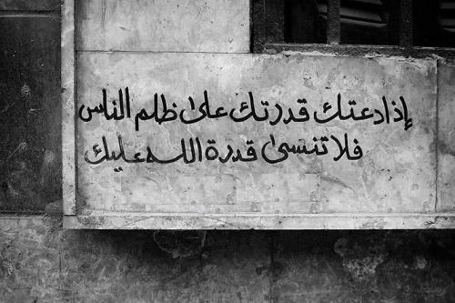 حكم واقوال عمر بن عبدالعزيز