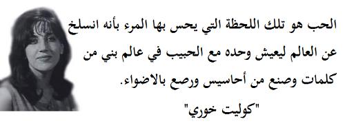 رسائل عيد الحب نزار قبانى (1)