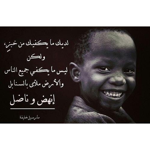 حكم واقوال مارسيل خليفة مصورة