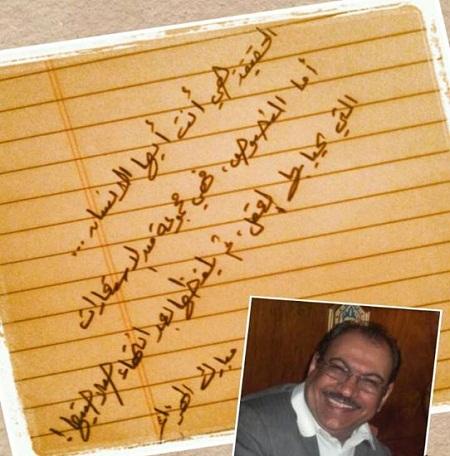 حكم واقوال مبارك الهزاع مصورة