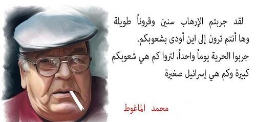رد: مـــلامـــــح الخـيـانـــــة