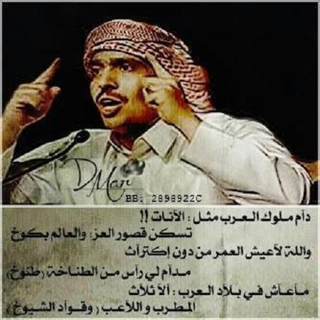 حكم واقوال محمد بن الذيب العجمي مصورة