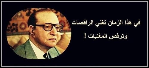 حكم واقوال محمد عبد الوهاب مصورة