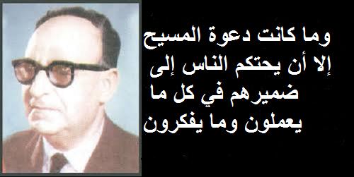 حكم واقوال محمد كامل حسين