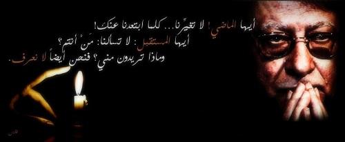 حكم واقوال محمود درويش مصورة