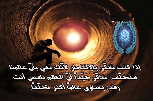 حكم واقوال مصطفى عيتاني