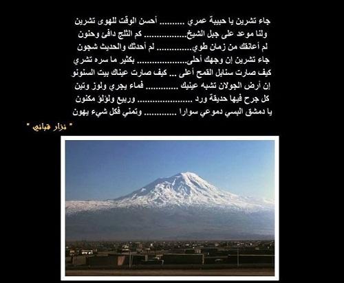 حكم واقوال نزار قباني مصورة