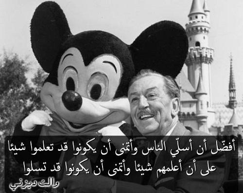 حكم واقوال والت ديزني مصورة